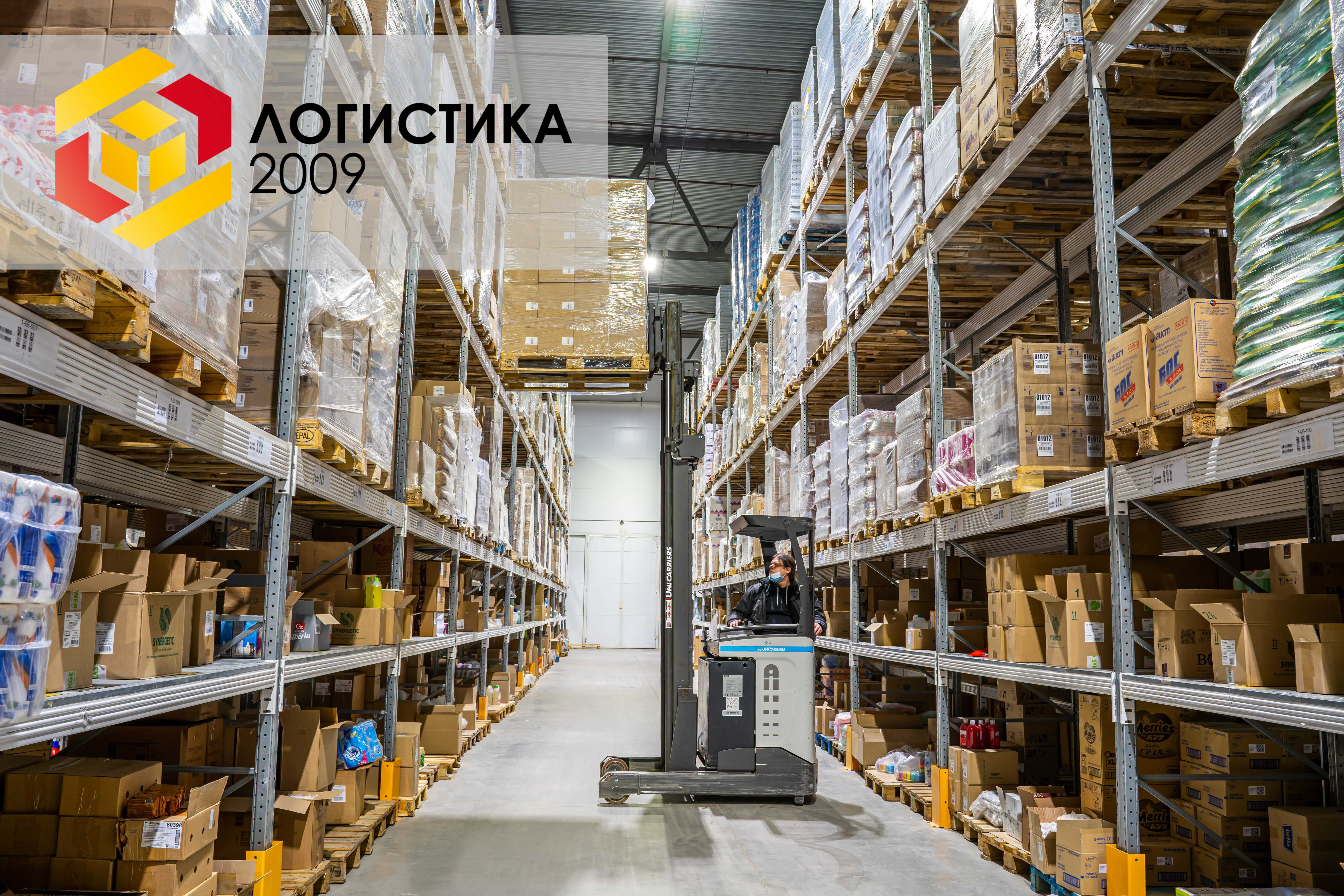 "ООО ""Логистика 2009"" Склад в Воронеже"